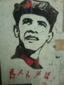 Cultural Revolution? Yes we can!